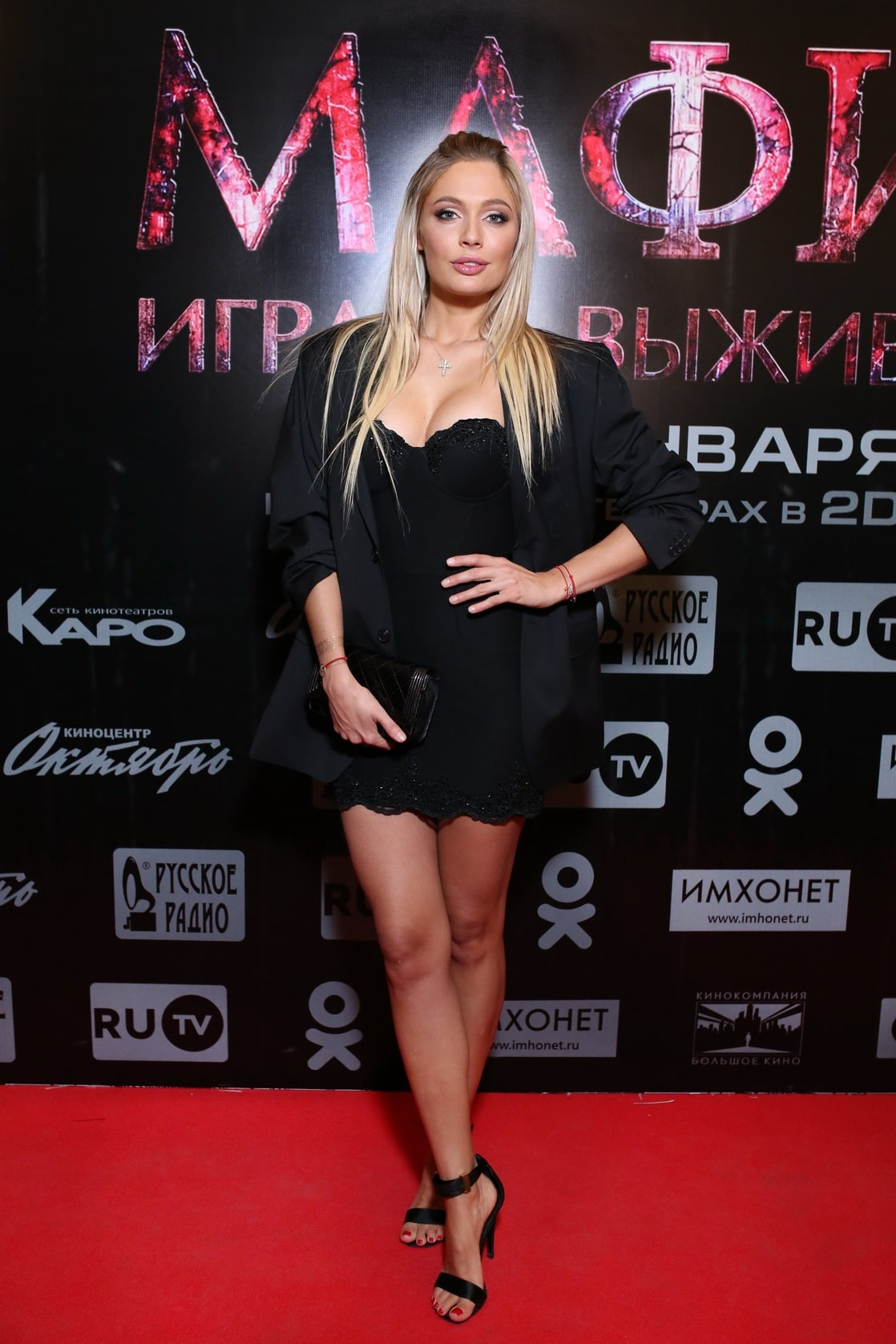 Natalya Rudova photos