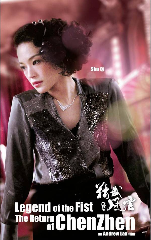 Picture of Legend of the Fist: The Return of Chen Zhen