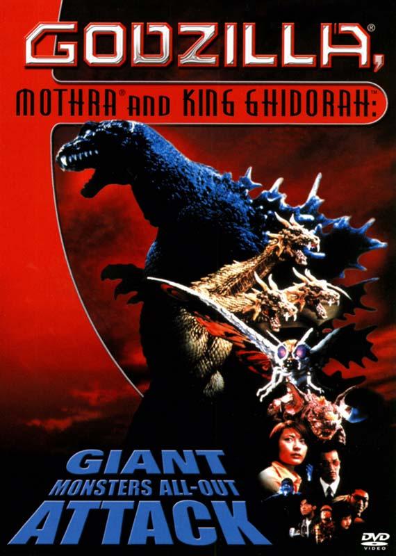 Godzilla Mothra And King Ghidorah