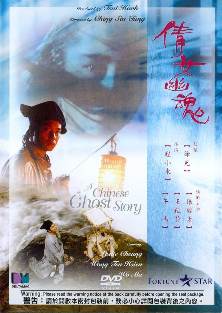 erotic ghost story dvd № 73449