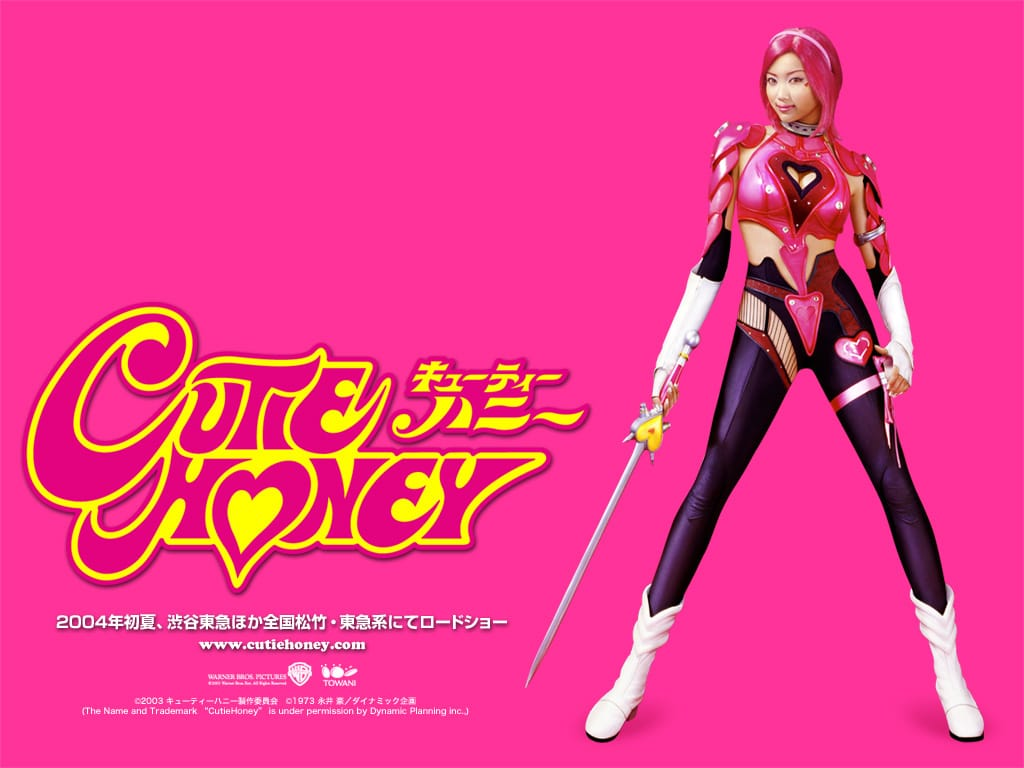 Picture Of Cutie Honey Live Action