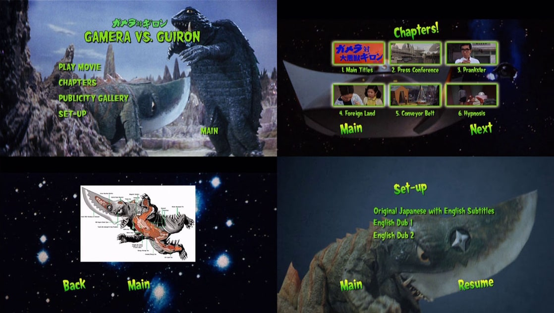 Gamera Vs Guiron Toys : Menus and extra features