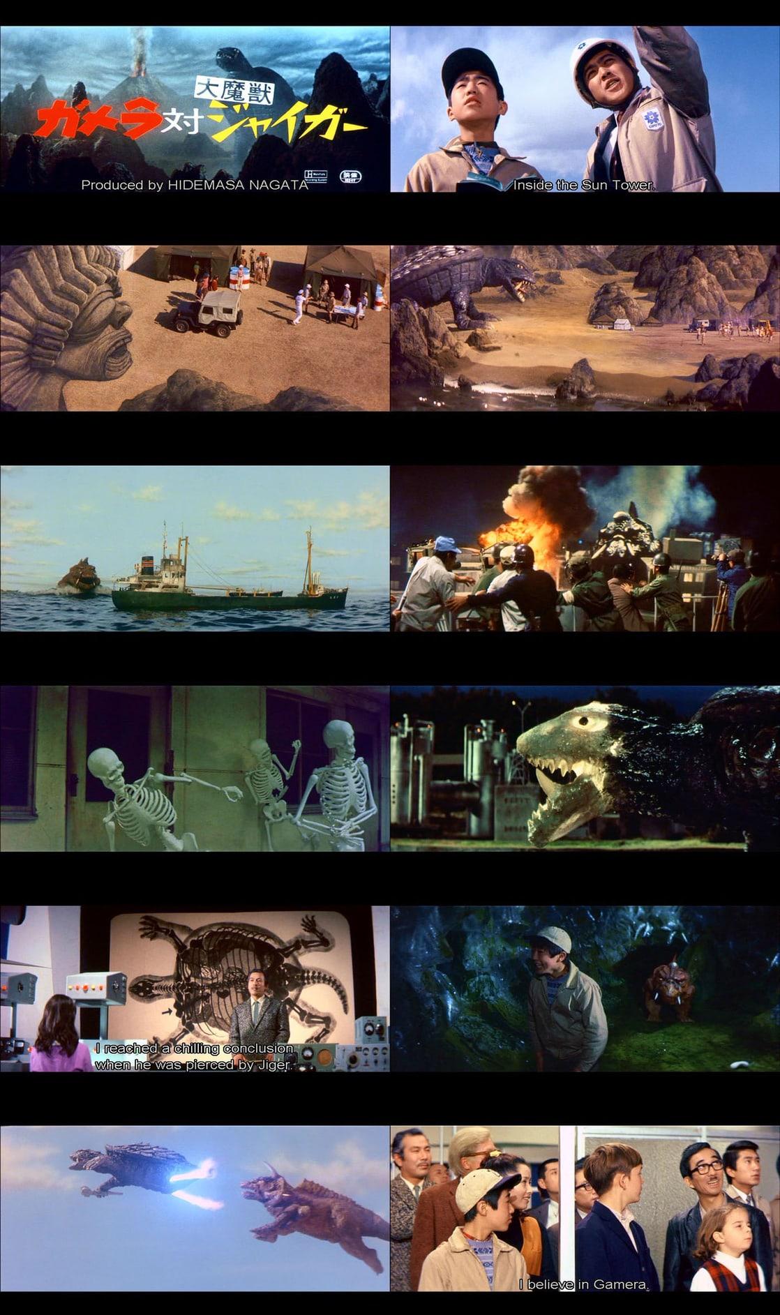 Gamera Vs Guiron Toys : Screenshots