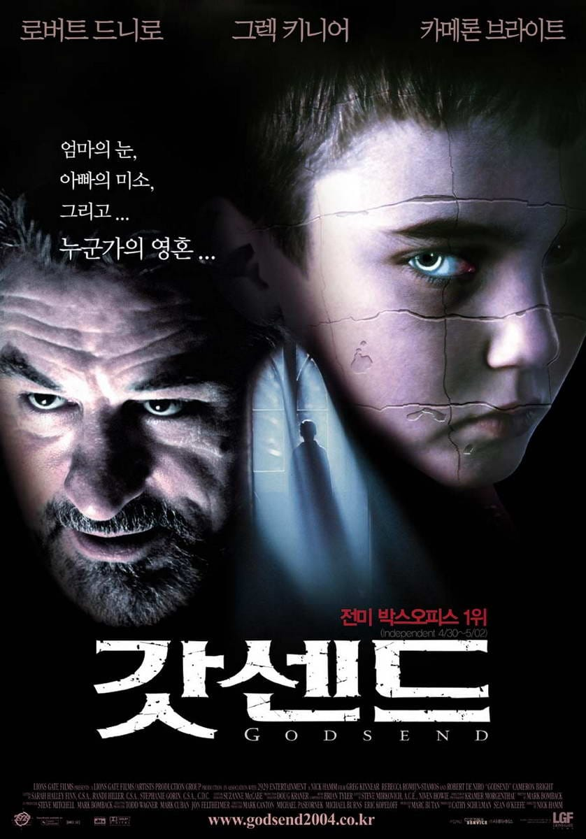 Godsend Movie | www.pixshark.com - Images Galleries With A ...