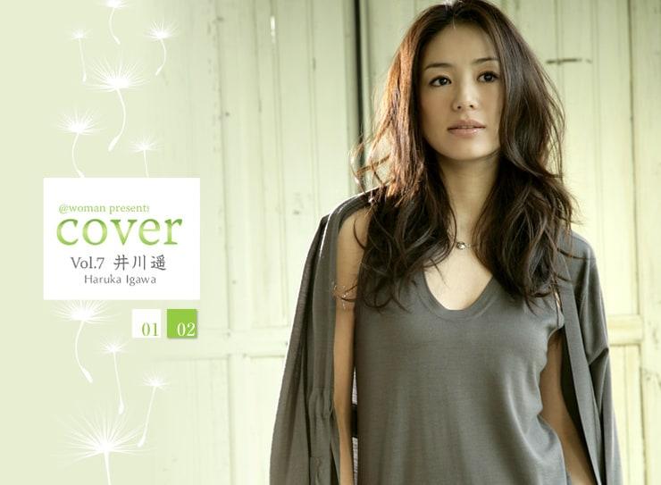 Picture of Haruka Igawa