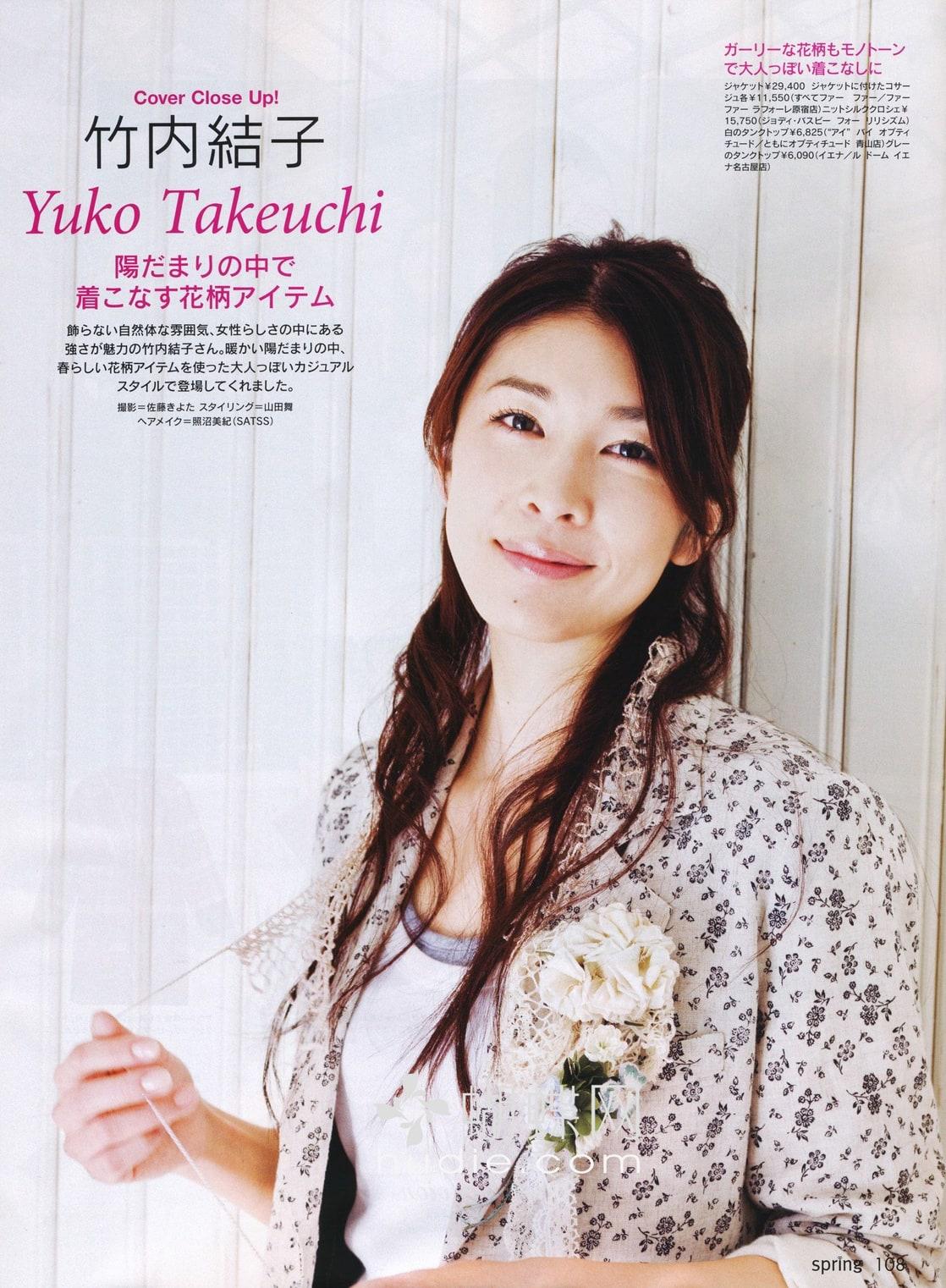 yuko takeuchi - photo #14