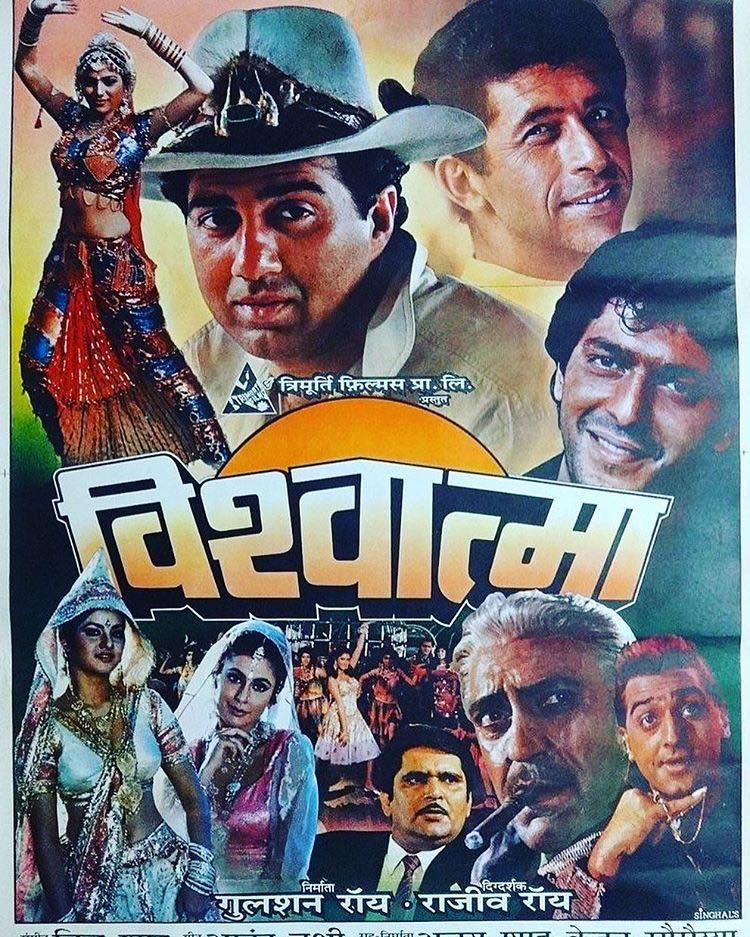 750full-vishwatma-poster.jpg