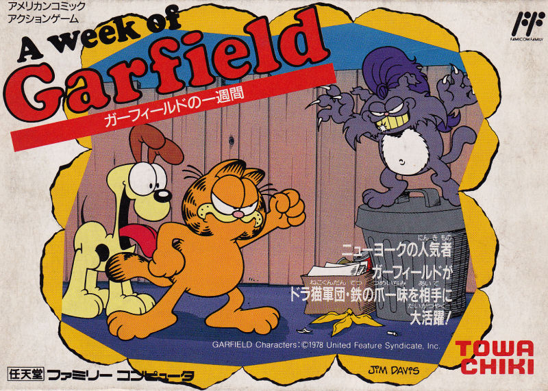 Garfield no Isshukan: A Week of Garfield