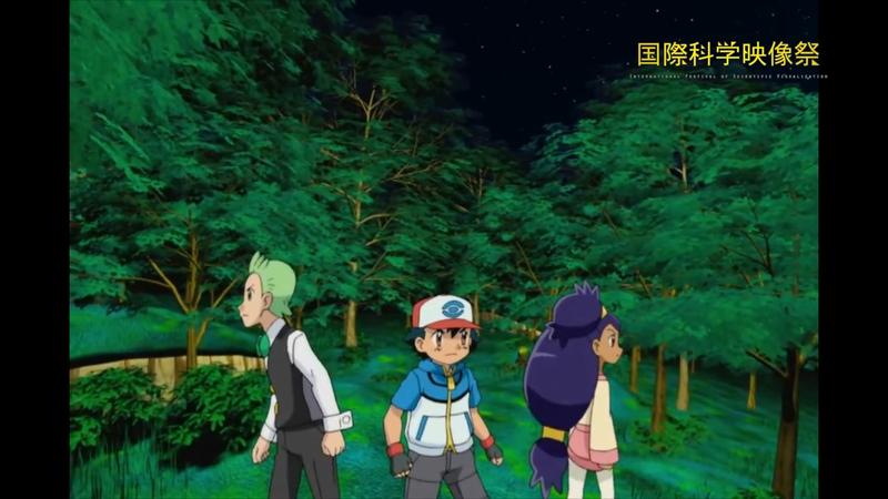 Pokemon: Planetarium specials 1-5 (2004-2014)