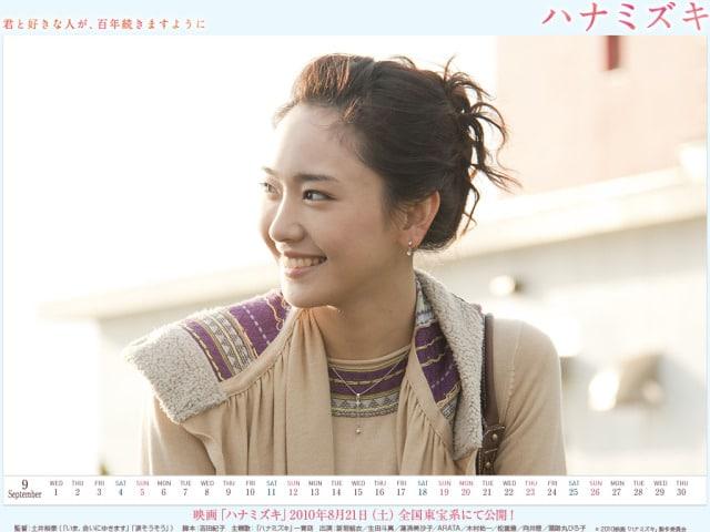 Hanamizuki 2010