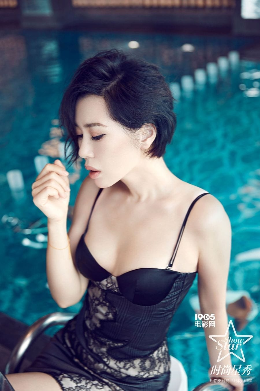 Nan Yu Nude Photos 26