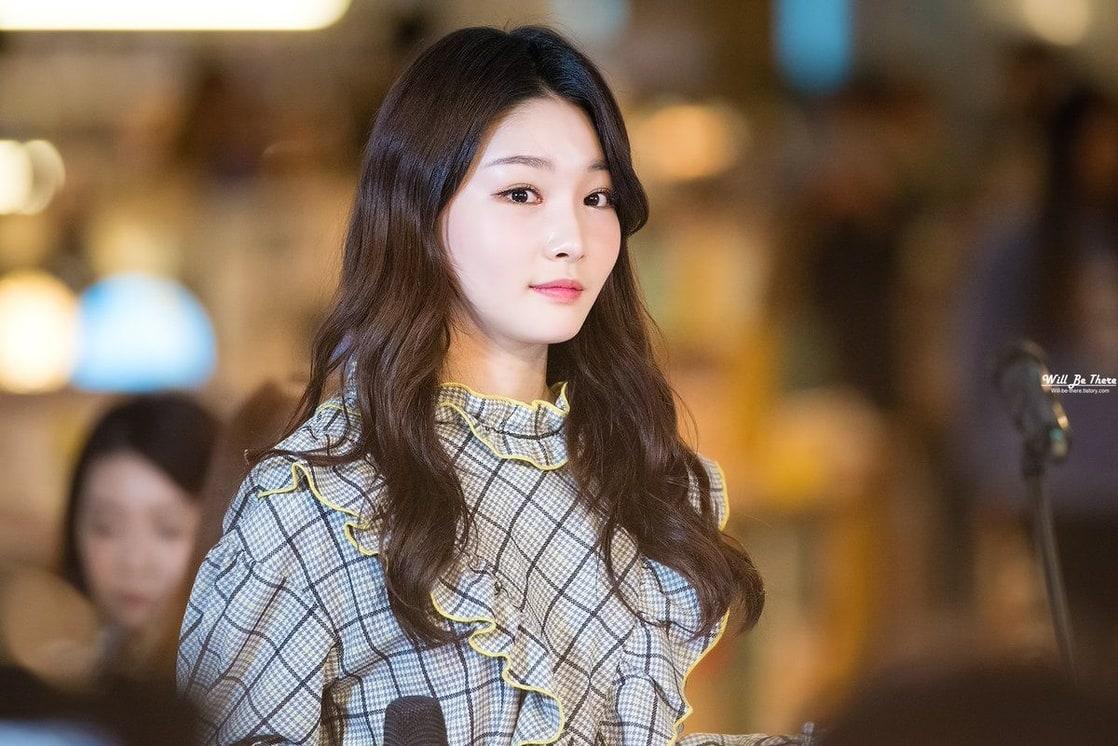 Kim Chung-ha
