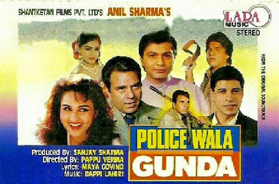 Picture of policewala gunda policewala gunda thecheapjerseys Images