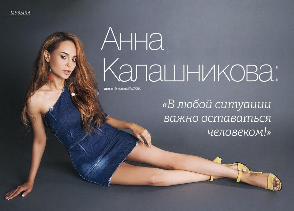 Anna Kalashnikova was presented with a luxury apartment for her birthday 28.06.2017 67