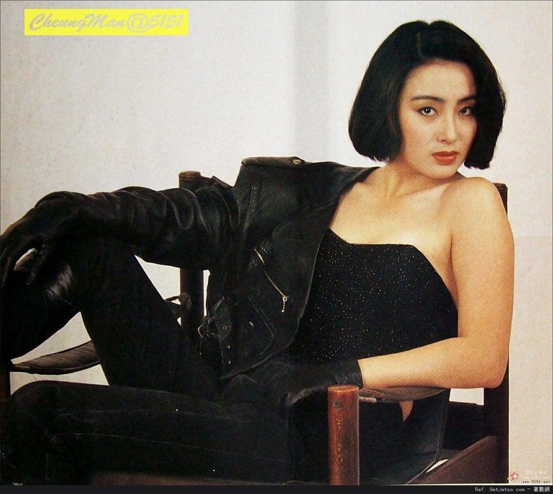 NAOMI: Sharla Cheung