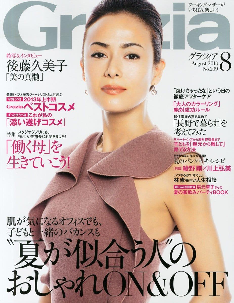 Watch Kumiko Goto video