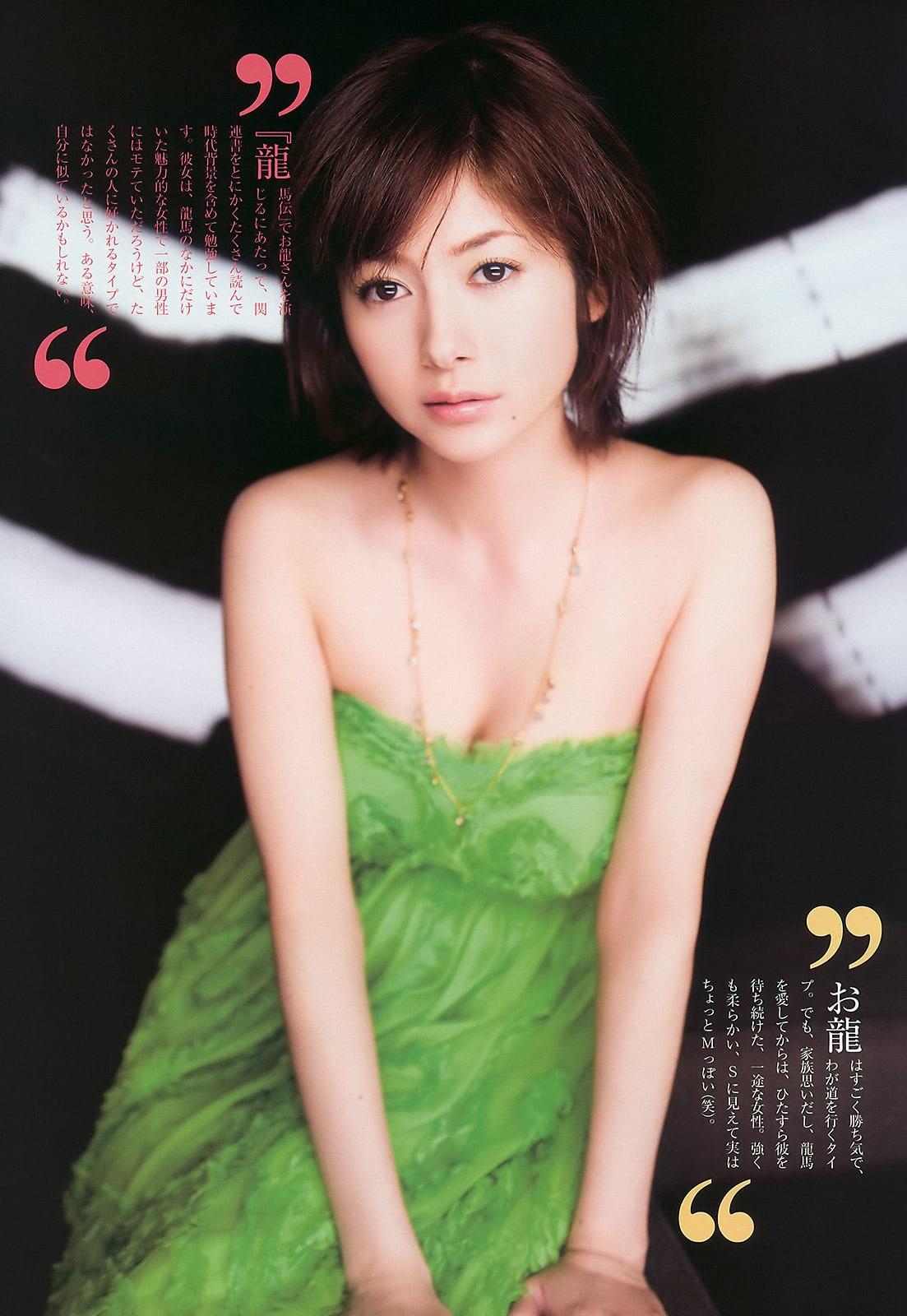 Yoko Maki Yoko Maki new picture