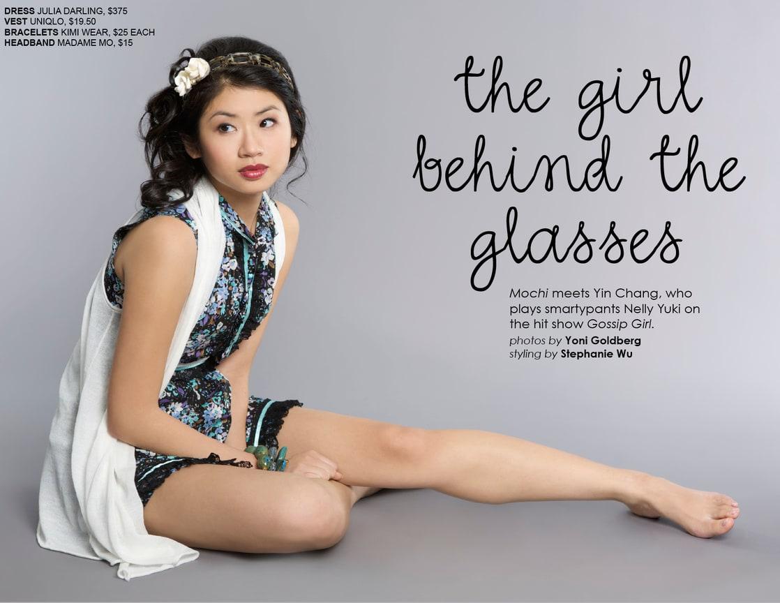 Yin chang actress