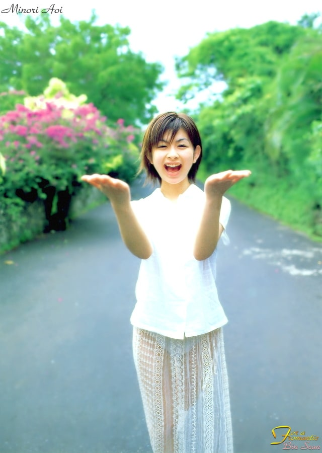 Minori Aoi - Facts, Bio, Favorites, Info, Family 2021