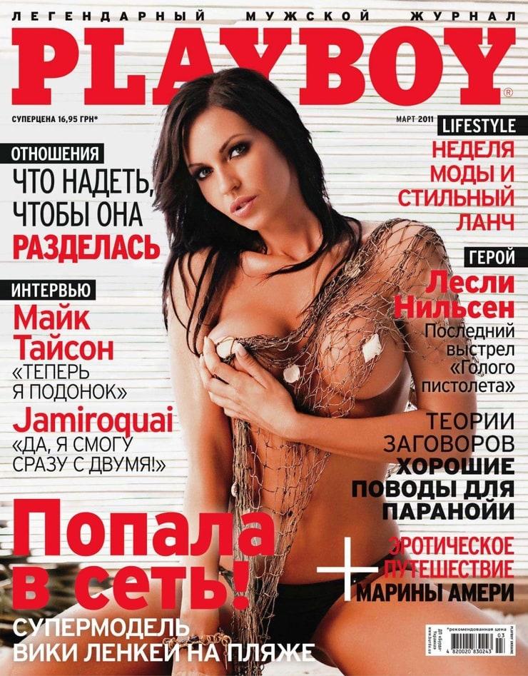 красотка рукоблудит на журнал - 9
