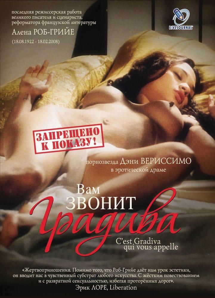 Порнофильмы на тему смотреть чем женщина