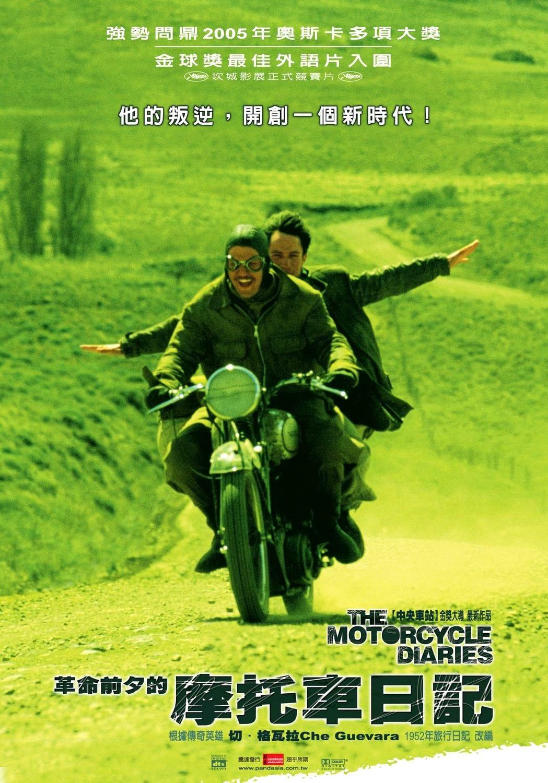 Motorcycle diaries movie length