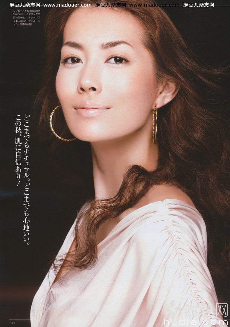 Tae Kimura