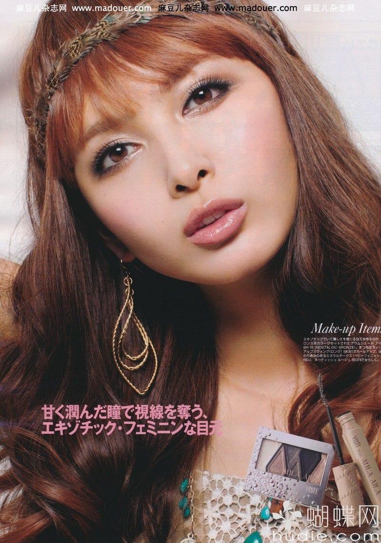 Suraiya,Imogen Poots (born 1989) Erotic movies Maitland Ward,Kim Ran Sook