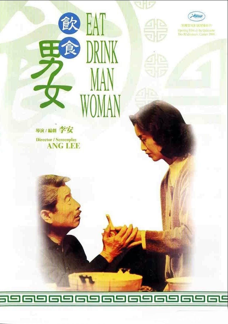 eat drink man women the Eatdrinkmanwoman, bangkok: see 16 unbiased reviews of eatdrinkmanwoman, rated 4 of 5 on tripadvisor and ranked #3,347 of 12,388 restaurants in bangkok.