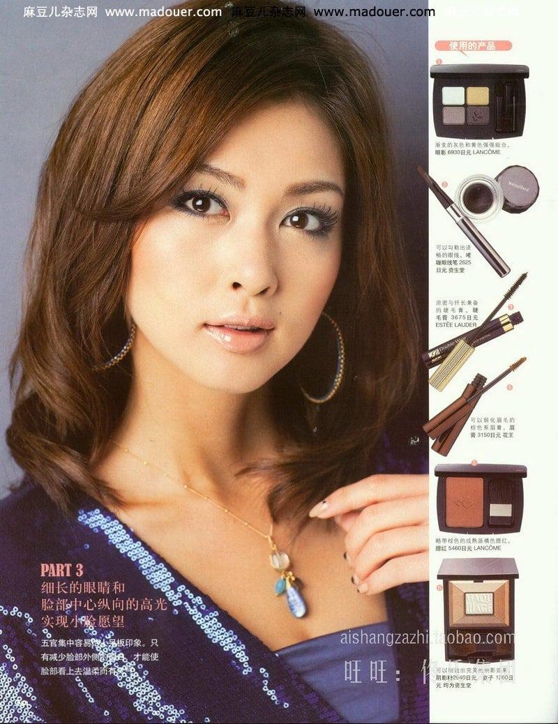 pics Natsuki Kato