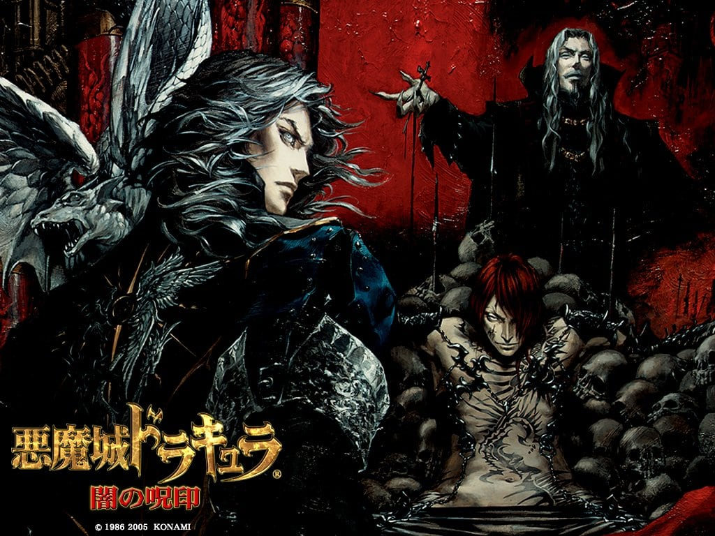 Picture Of Castlevania Curse Of Darkness