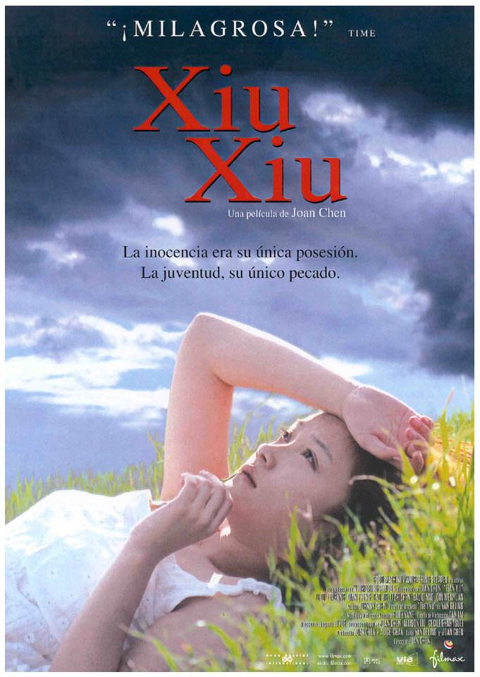 740full-xiu-xiu:-the-sent--down-girl-pos