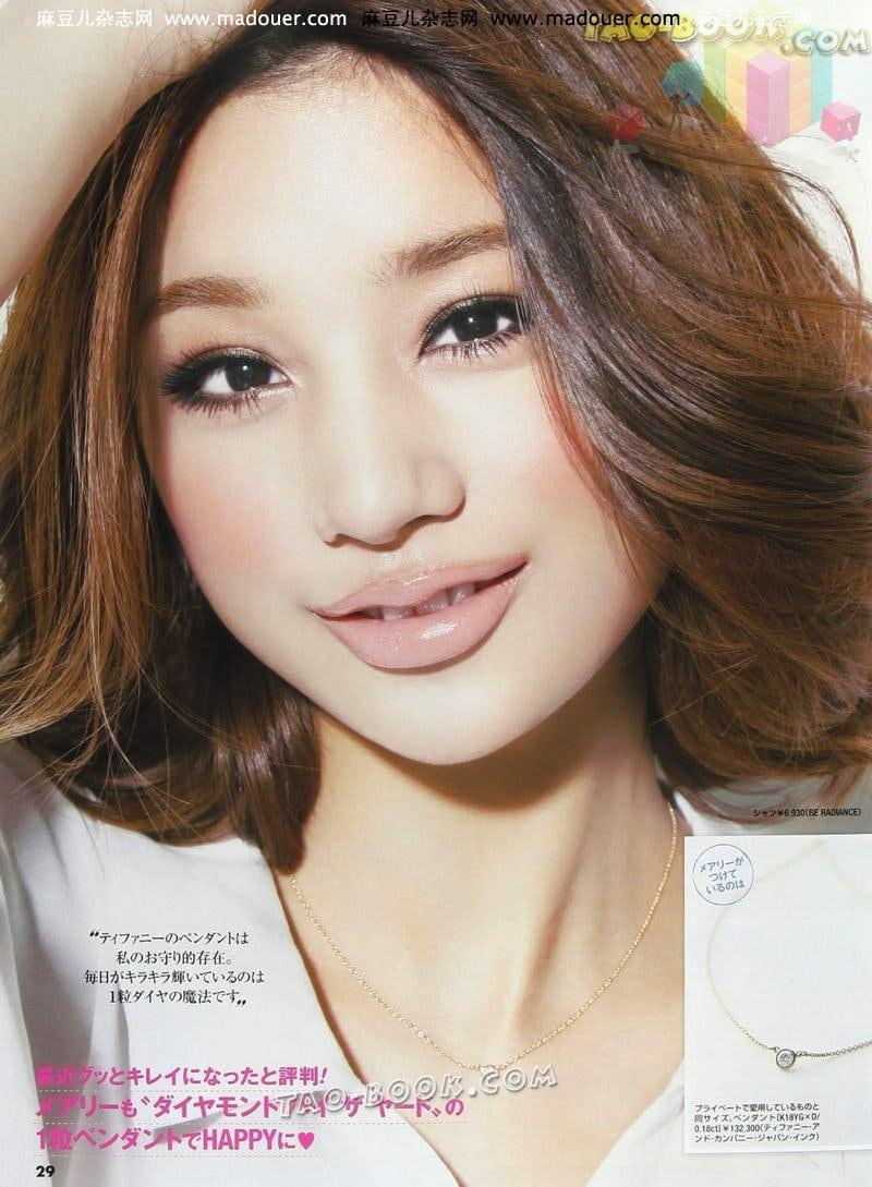 Maryjun Takahashi Nude Photos 78