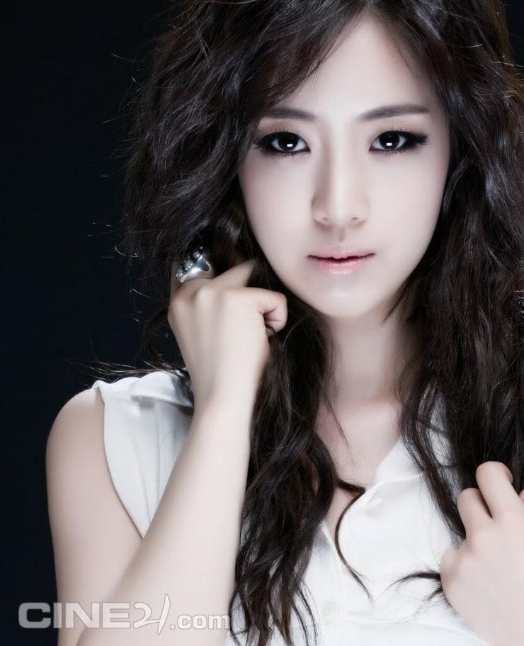 Picture Of Eun-jeong Ham