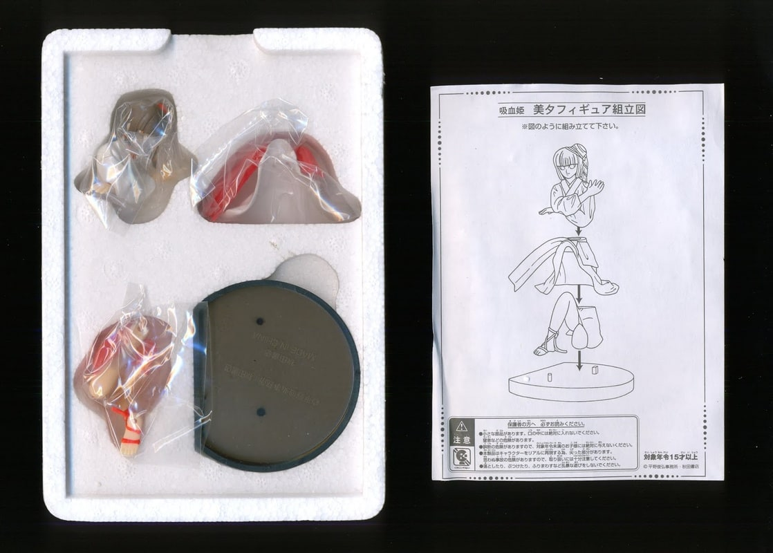 Vampire Princess Miyu Yamano Miyu Figure