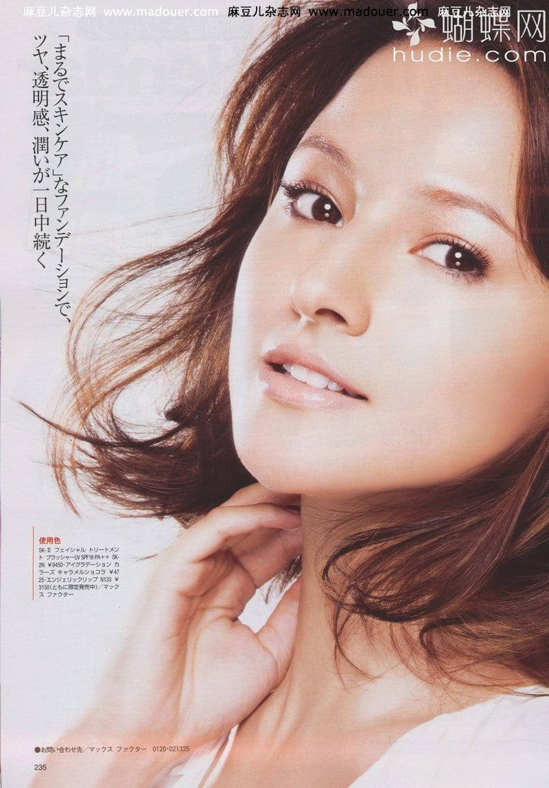 Discussion on this topic: Grace Hayle, reika-hashimoto/