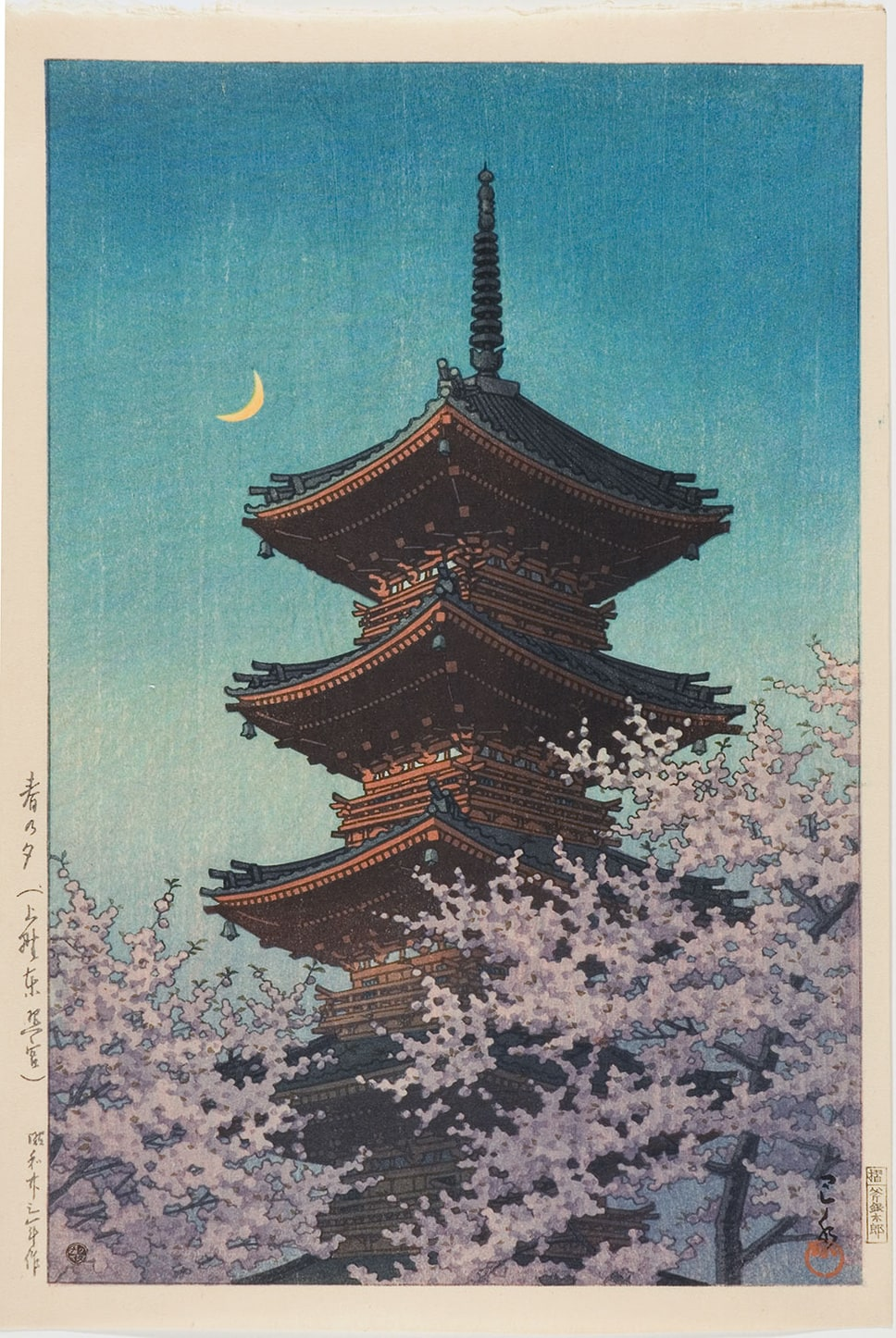 Picture Of Hasui Kawase