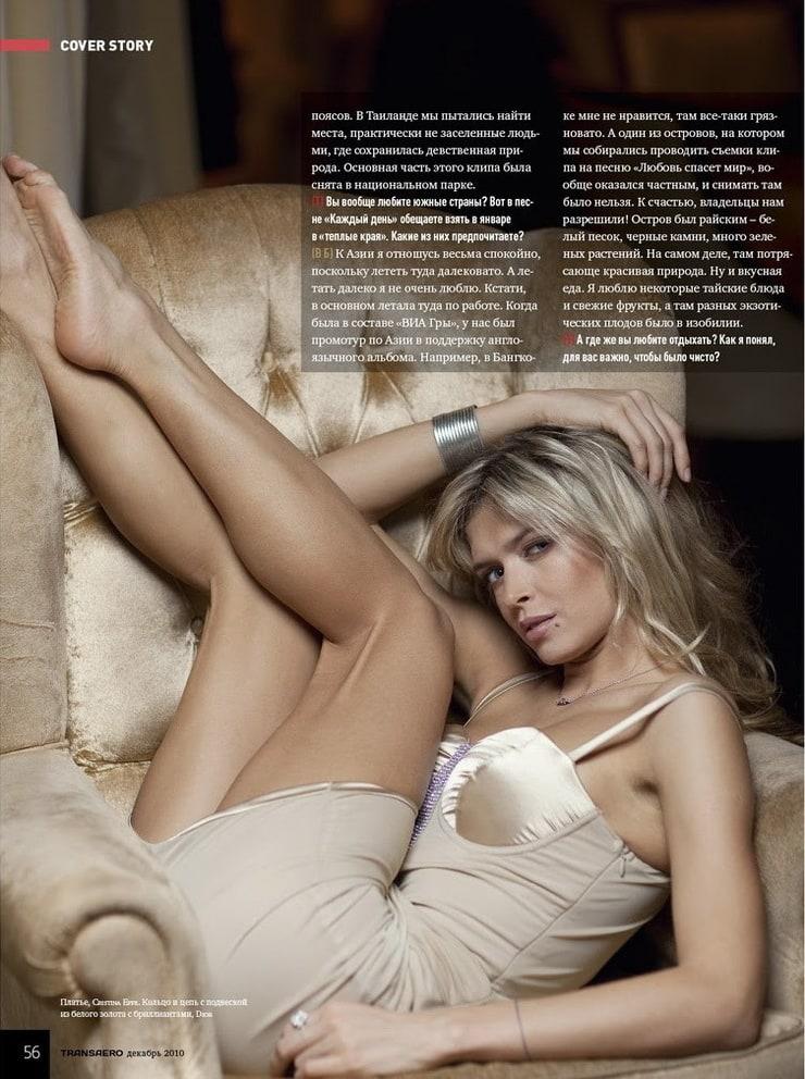 Красивые голые фото с русскими знаменитостями женское