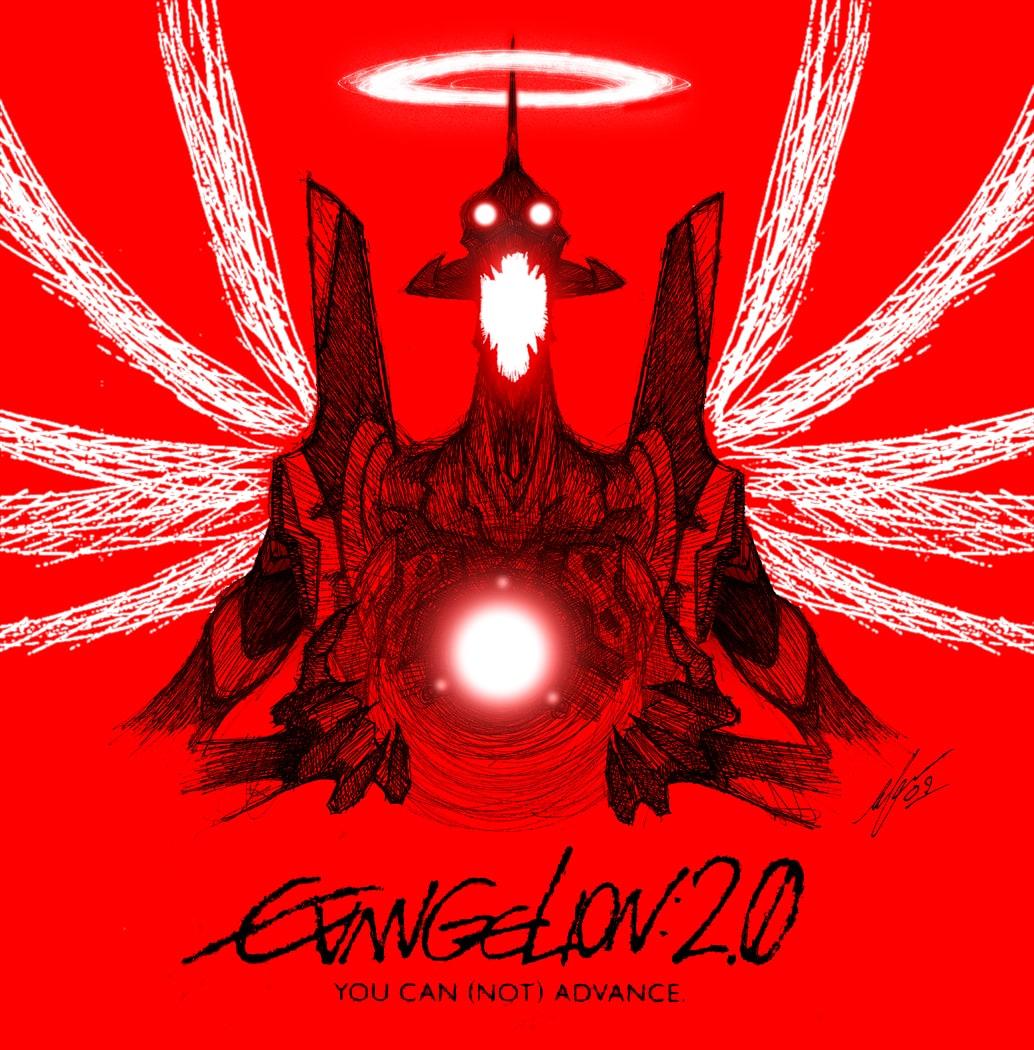 Neon Genesis Evangelion 2 0: Picture Of Evangelion: 2.0