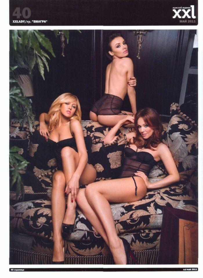 Порно виагра группа фото