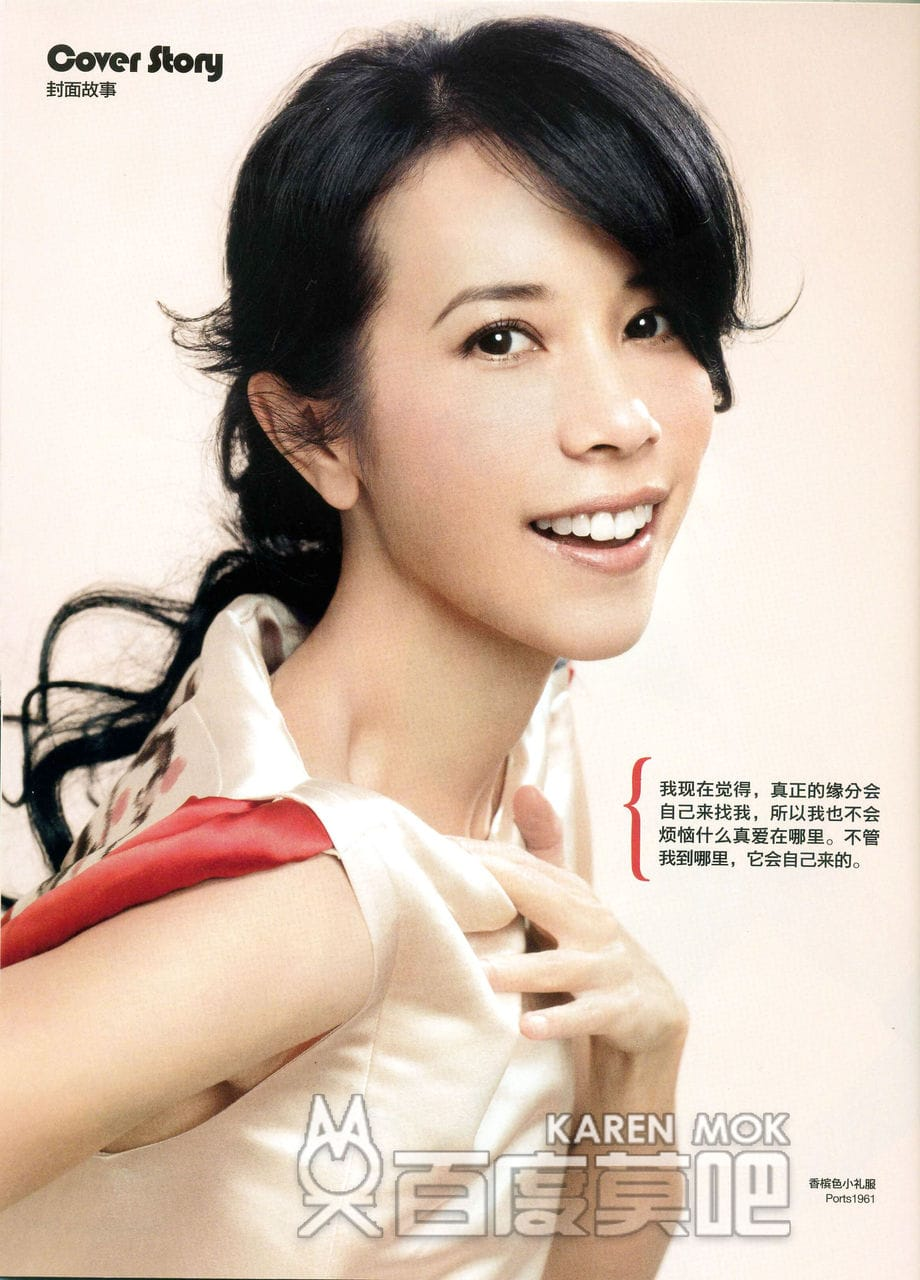 Picture of Karen Mok