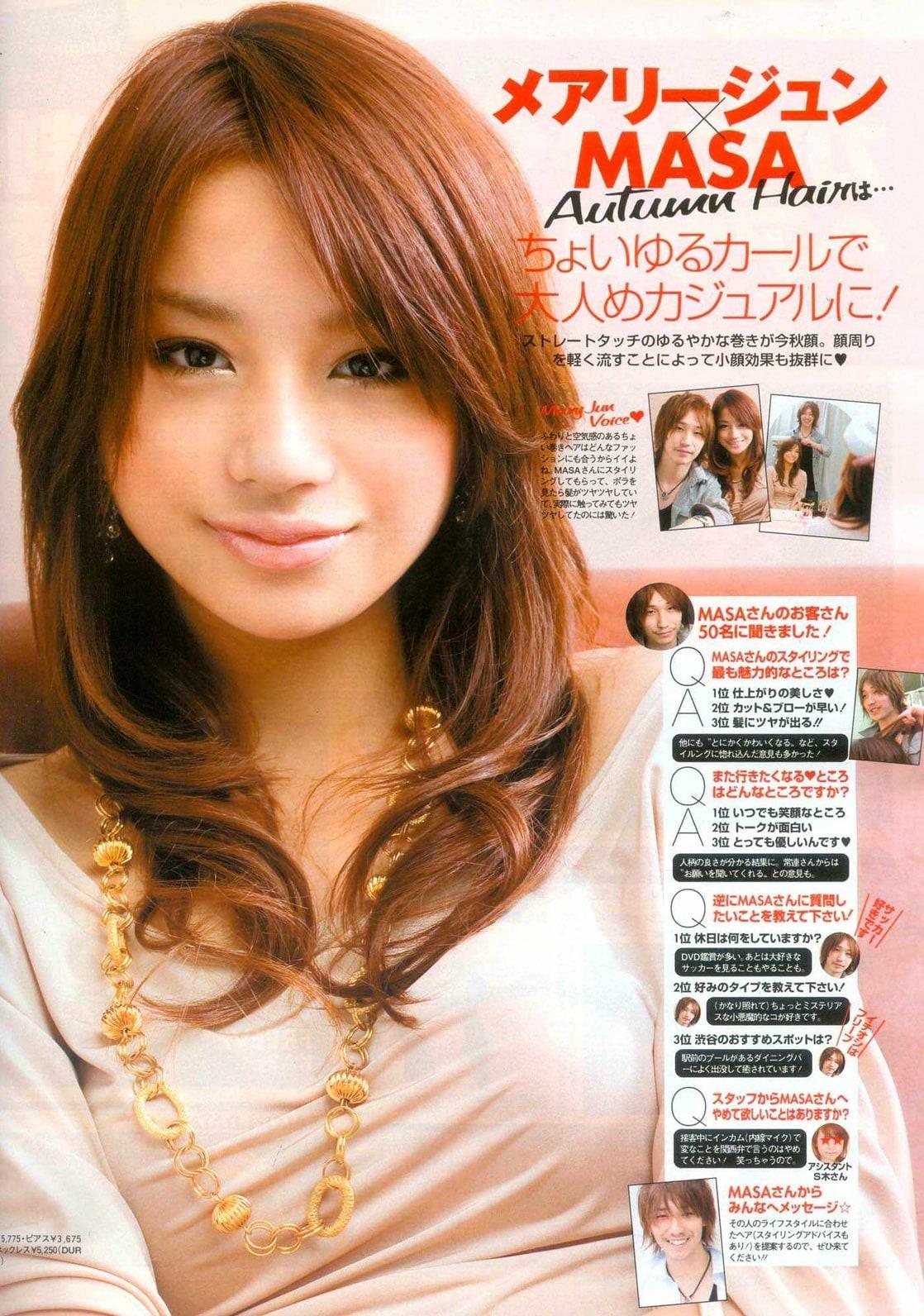 Maryjun Takahashi Nude Photos 26