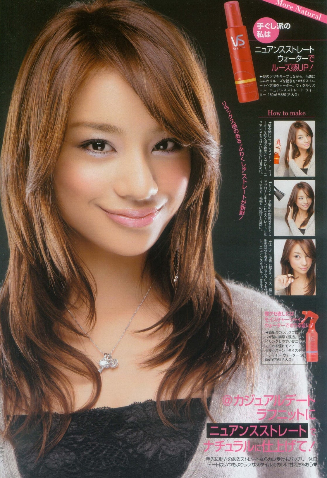 Maryjun Takahashi Nude Photos 21