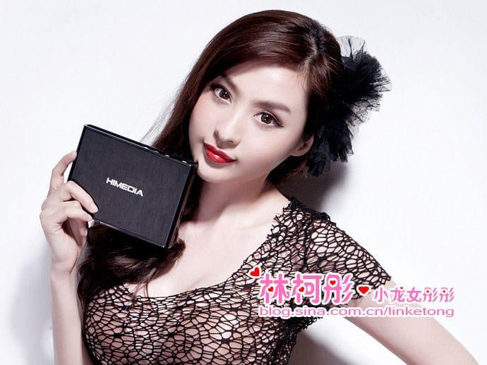 Juliet Lin Picture of Juliet Lin ke Tong