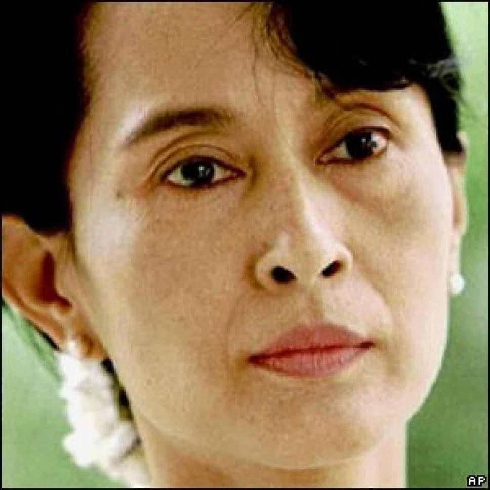 essay about aung san suu kyi