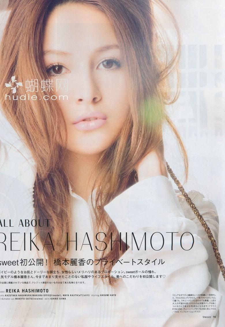Reika Hashimoto Reika Hashimoto new photo