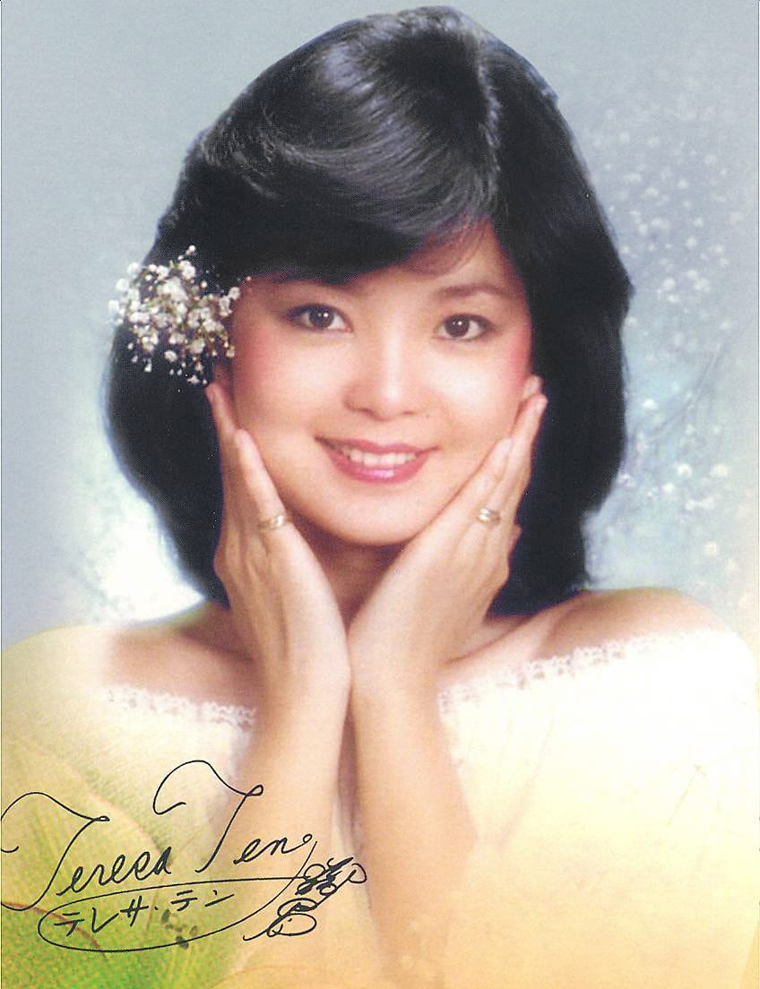 Teresa Teng naked (13 foto and video), Topless, Fappening, Instagram, swimsuit 2018