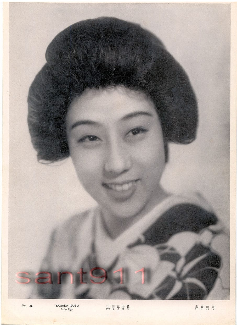 picture Isuzu Yamada