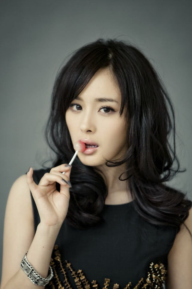Mi Yang Nude Photos 27