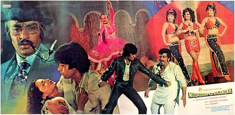 Image Result For Full Movies Muqaddar Ka Sikandar